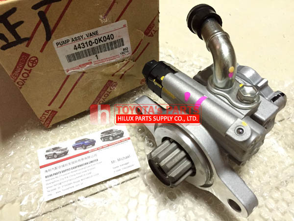 44310-0K040,Genuine Toyota 1KD 2KD Steering Pump,44310-0K020